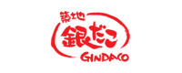 Gindaco_logo_1